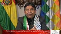 🔺 نائب رئیس پارلمان بولیوی: جنایات اسرائیل باید پایان پذیرد