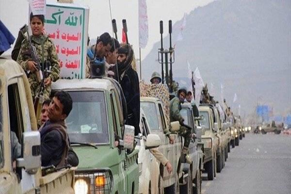 🔺 آمریکا ۲ فرمانده انصارالله یمن را تحریم کرد