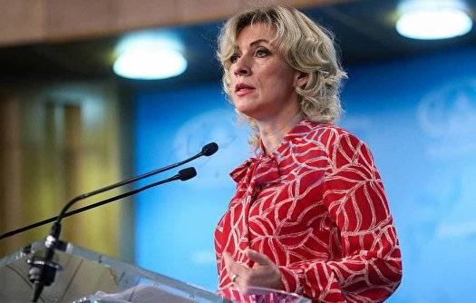 🔺 انتقاد سخنگوی وزارت خارجه روسیه از امریکا