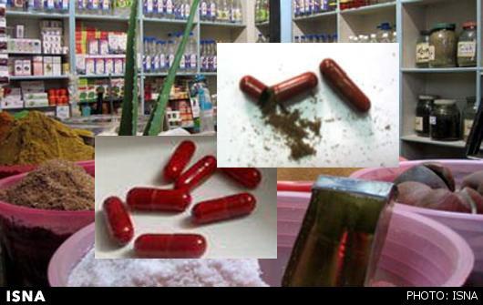 🔺 پیشنهاد ممنوعیت فروش دارو توسط عطاریها/هشدار؛ استفاده از مت آمفتامین در ترکیبات قرصهای لاغری