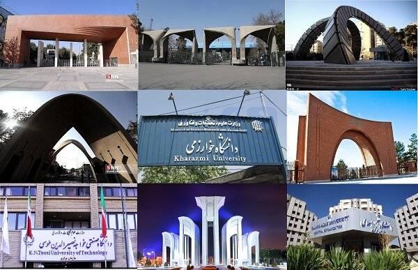 🔺 الحاق بیش از ۲۰ دانشگاه دولتی به دانشگاههای مادر/تعیین تکلیف ۱۵ دانشگاه دیگر تا مهرماه