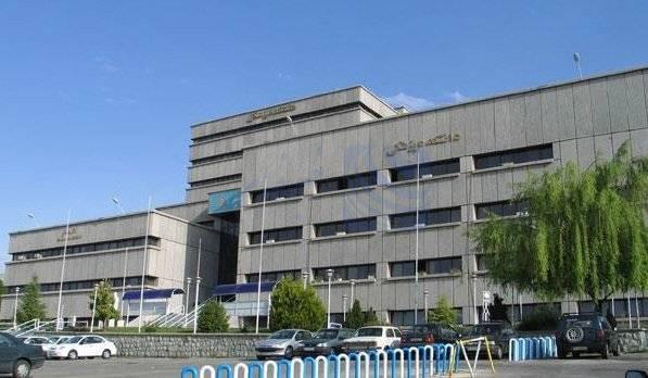 🔺 ایجاد ۱۷ رشته جدید در دانشگاه علوم پزشکی شهید بهشتی