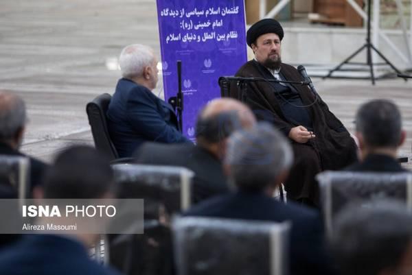🔺 دیدگاه شخصیتهای بین المللی درباره گفتمان اسلام سیاسی امام خمینی(ره)