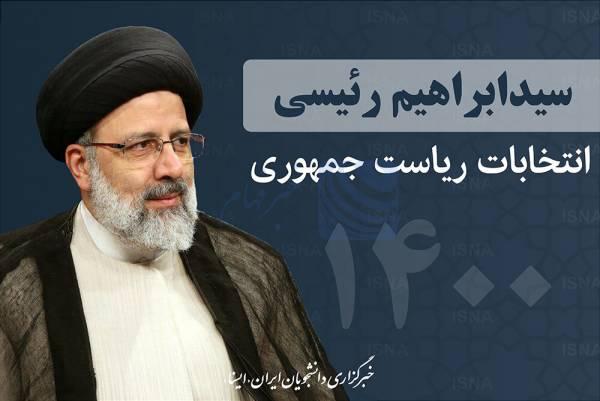 🔺 رئیسی در جمع دانشجویان دانشگاه تهران :به طرح افزایش قیمت بنزین معترض بودم