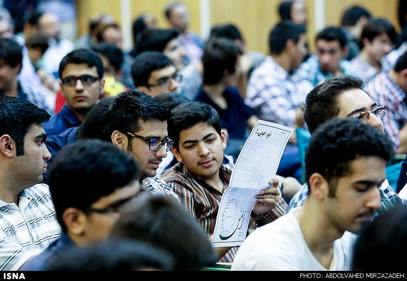 🔺 ورودیهای جدید، مهر ماه در دانشگاهها حضور نمییابند