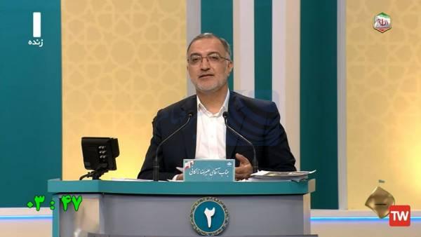 🔺 آقای روحانی چون اقتصاد بلد نبود شما را گذاشت رئیس کل بانک مرکزی و فاجعه آفرید.