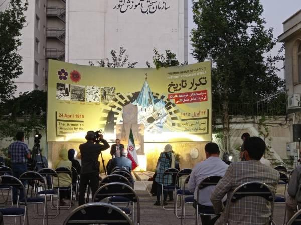 🔺 دعوت از ارامنه ایران برای شرکت در انتخابات
