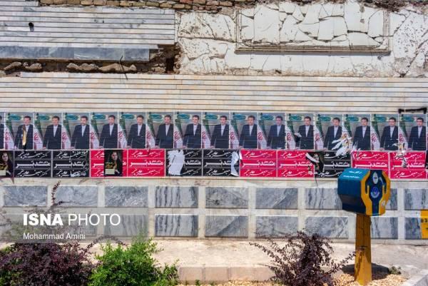 🔺 تبلیغات  انتخابات ریاست جمهوری و شورای شهر در تبریز