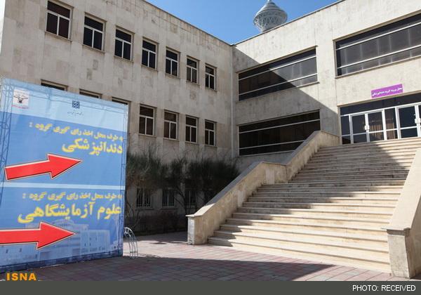 🔺 جمعه؛ برگزاری هشتمین دوره انتخابات سازمان نظام پزشکی / رقابت ۱۹۰ کاندیدا در تهران