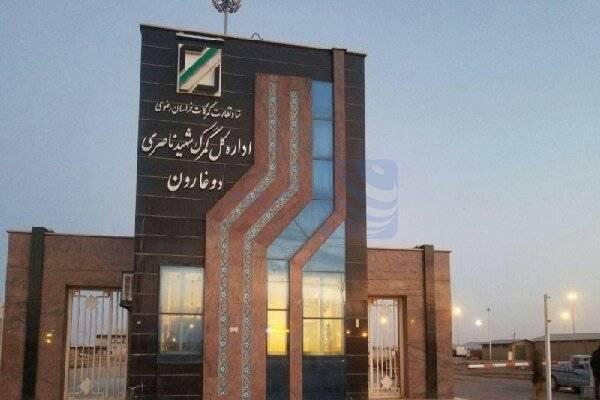 🔺 تردد کامیون ها به افغانستان از مرزهای ماهیرود و دوغارون ممنوع شد