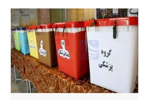 🔺 بازدید معاون دادستان تهران از حوزه برگزاری انتخابات سازمان نظام پزشکی در تهران