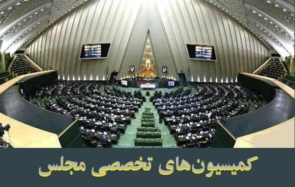 🔺 آخرین وضعیت بهداشت سیستان و بلوچستان و تولید مرغ و خرید شیر در دستور کمیسیونهای مجلس