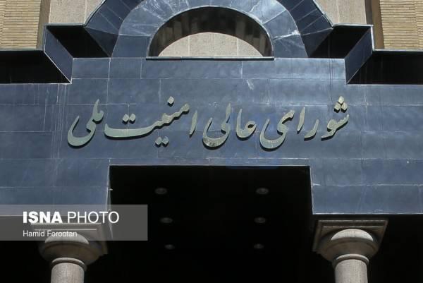 🔺 تکذیب اظهارات منتسب به سخنگوی دولت از سوی دبیرخانه شورای عالی امنیت ملی