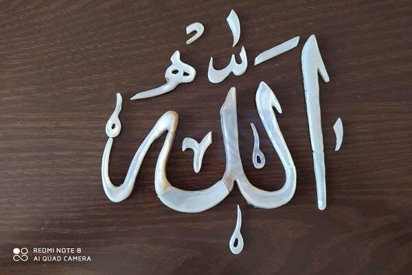 🔺 پیوند صدف و نور قرآن با دستان هنرمند سنندجی