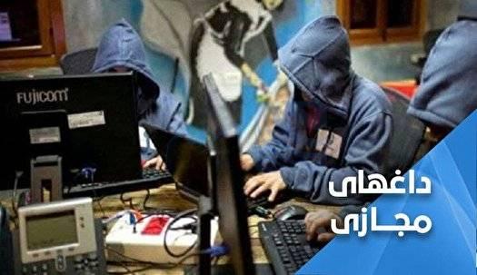 🔺 بررسی نقش امارات در جاسوس افزار صهیونیستی «پگاسوس» از شبکه العالم