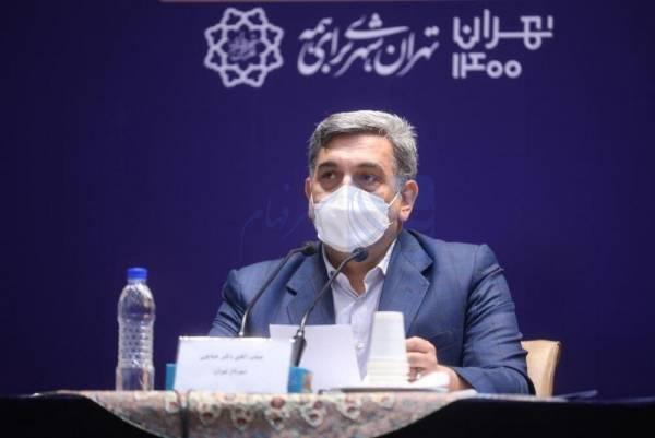 🔺 از ایجاد انضباط در ساخت و ساز تا پایدارسازی مالیه شهری در سند تحویل و تحول شهرداری تهران