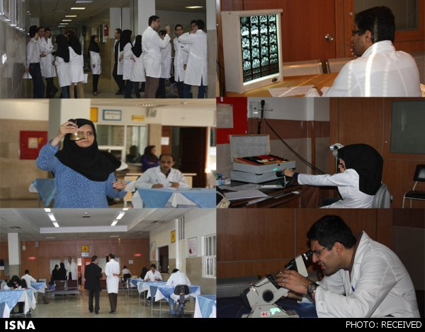 🔺 نتایج رتبهبندی جامع دانشگاههای علوم پزشکی اعلام شد