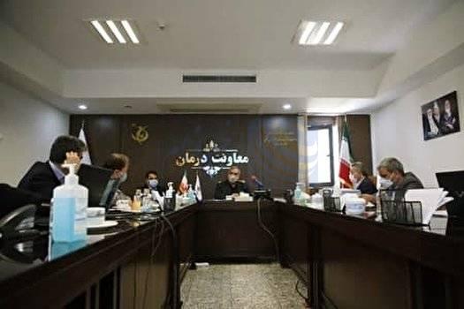 🔺 نشست وزیر بهداشت با معاونتهای بهداشت و درمان وزارت بهداشت