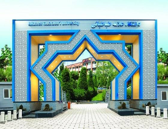 🔺 تجمیع ۶۰ درصد فضای دانشگاه در پردیس دهکده المپیک/افتتاح ۵ پروژه عمرانی دانشگاه علامه طباطبایی