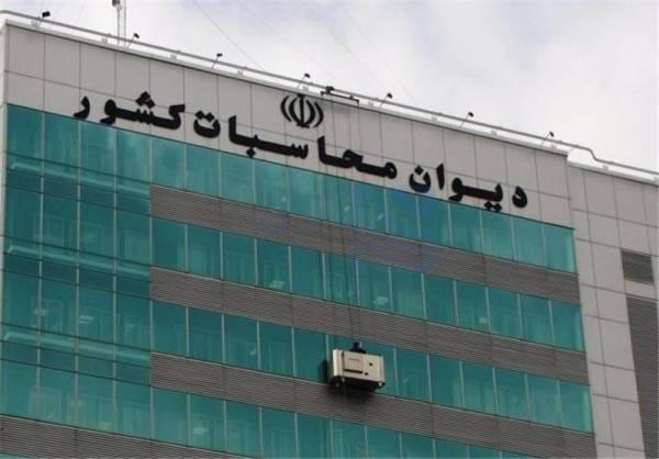 🔺 اولین نامه دیوان محاسبات کشور برای وزیر جهادکشاورزی