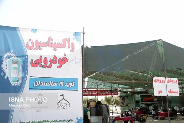🔺 مراکز ۲۴ ساعته واکسیناسیون دانشگاه علوم پزشکی ایران/وضعیت تزریق دز بوستر  و حذف محدودیت سنی