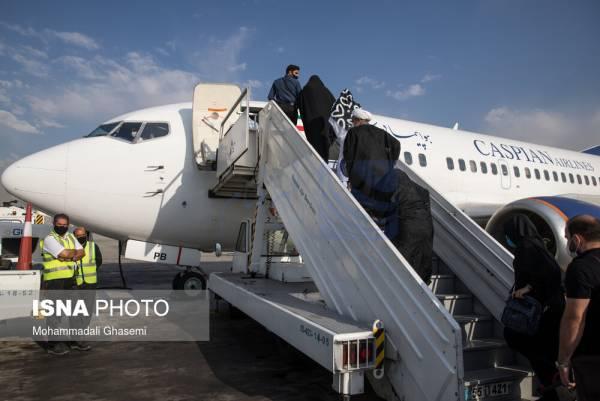 🔺 ظرفیت پروازهای اربعین افزایش پیدا کند
