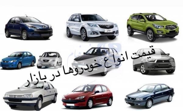 🔺 بازار خودرو در رکود مطلق/ کاهش ۵ تا ۱۰ درصدی قیمت همه خودروها