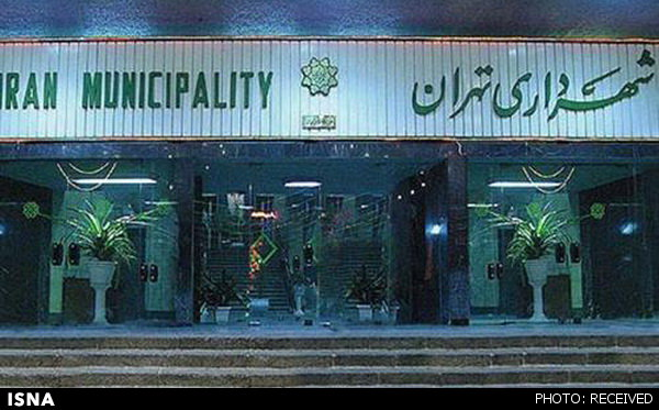 🔺 بهره برداری از مراکز و امکانات جدید واکسیناسیون شهرداری تهران