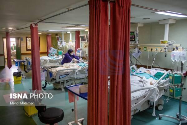 🔺 شناسایی ۱۲۲۸۹ بیمار جدید کرونا در کشور / ۱۹۴ تن دیگر جان باختند