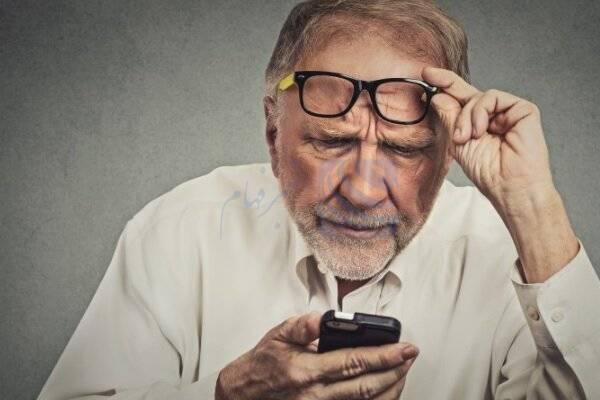 🔺 سامانهای هوشمند، برای مراقبت از سالمندان