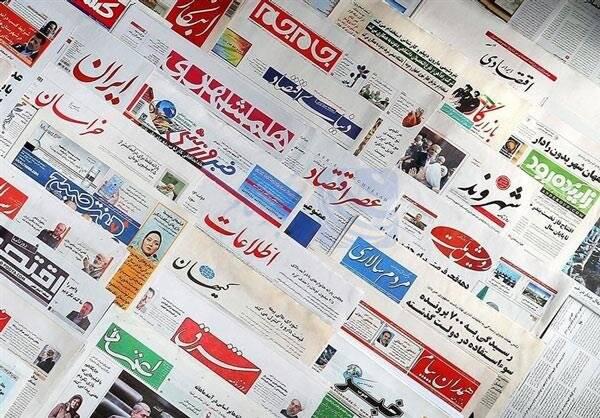 اطلاعیههای «ایران» و «همشهری» درباره عدم انتشار روزنامه تا 20 فروردین
